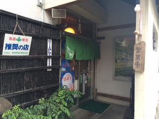 ②入口.JPG