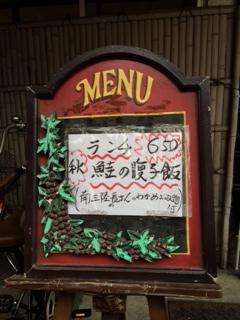 ③本日の日替りランチ.jpg